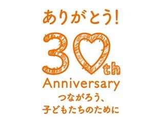 WVJ 設立30周年ロゴ