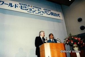 1987年 開設式