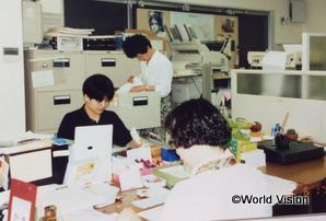 1992年頃の事務所の様子