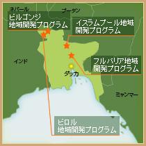 バングラデシュ支援地域の地図