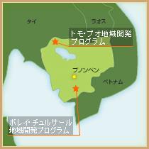 地図(カンボジア)