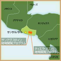 地図(エルサルバドル)
