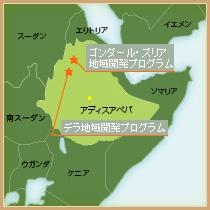 地図(エチオピア)