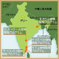 インドの支援地域の地図