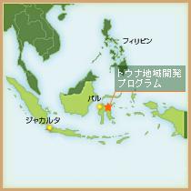 地図(インドネシア)