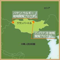 地図(モンゴル)