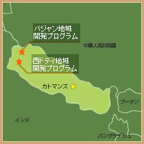 ネパールの支援地域の地図
