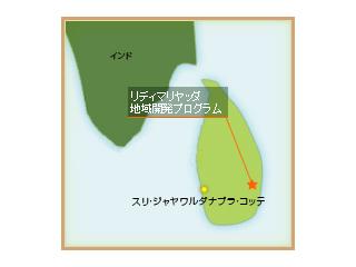 地図(スリランカ)