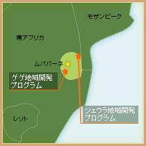 地図(スワジランド)