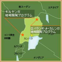 地図(ウガンダ)