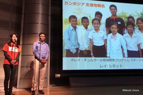 カンボジアに関するイベントの様子