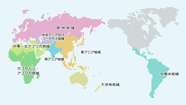 外務省HP:ODA(政府開発援助)国別地域別政策・情報 より