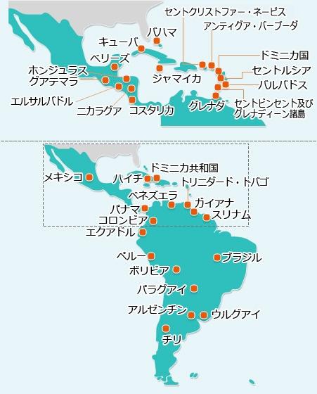 外務省HP:ODA(政府開発援助)中南米地域 より