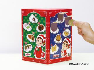 クリスマス募金箱。2020年はペコちゃんのデザインです