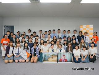 48名の中高生、大学生が参加