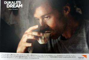 デュカリの夢 ポスター2
