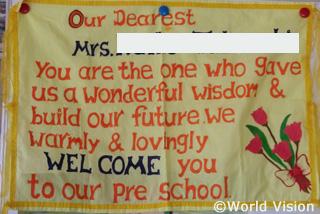 子どもから贈られたメッセージ(幅が70センチほどあります)