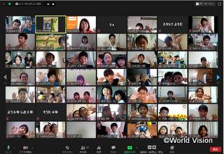 2020年オンラインで開催したワールド・ビジョン・サマースクールの様子