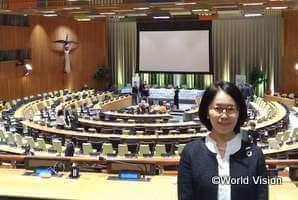 SDGサミット2019