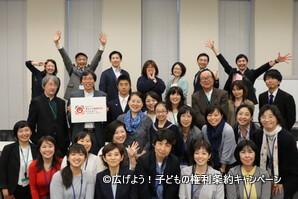 【子どもの権利条約キャンペーン】日本社会における子どもの権利の実現をさらに推し 進めるために、他団体とともに「広げよう!子どもの権利条約 キャンペーン」を立ち上げ、WVJはその実行委員を務めています