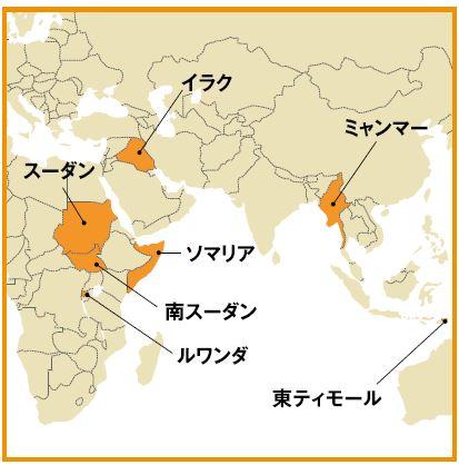 水・食糧支援活動マップ