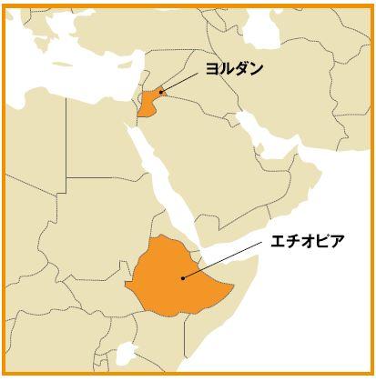 難民支援事業活動マップ