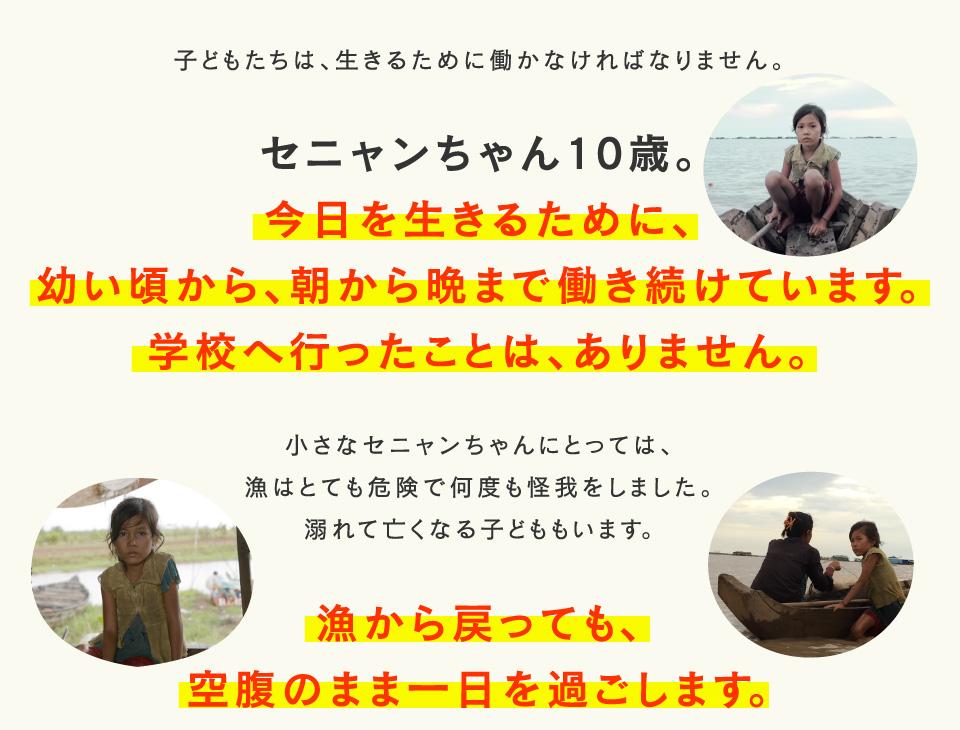 【小中学生】♪美少女らいすっき♪ 423 【天てれ・子役・素人・ボゴOK】 YouTube動画>84本 ->画像>1928枚