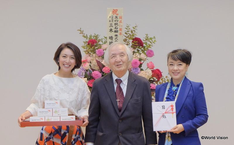 石けん贈呈式にて、三木晴雄会長、ジュディ・オングさん、酒井美紀さん