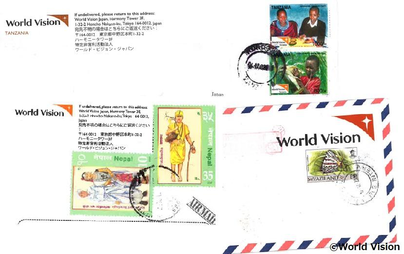 現地の切手
