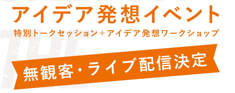 2020 ライブ ドラフト プロ野球ドラフト2020特番生放送の見逃し・ライブ配信を無料視聴!