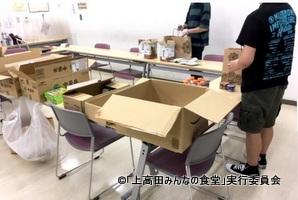 食材準備を手伝いに来てくれた高校生