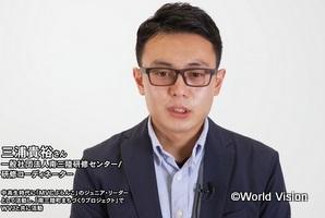 インタビューに答える三浦さん