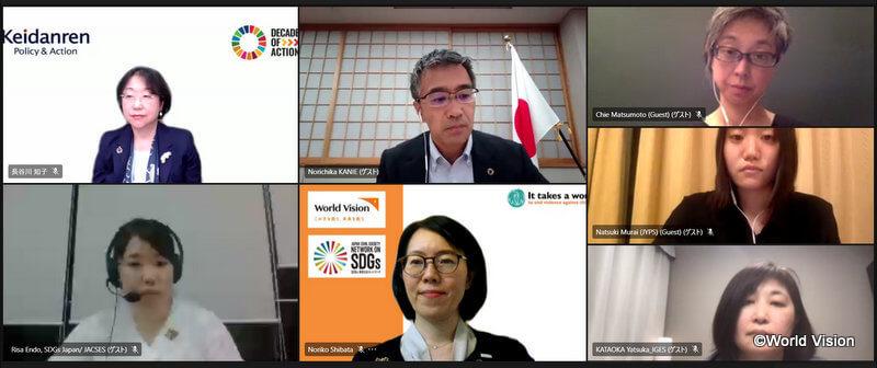 オンライン開催されたHLPF公式イベントに登壇する柴田スタッフ(下段の中央)