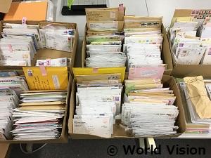 事務所で保管している国際郵便