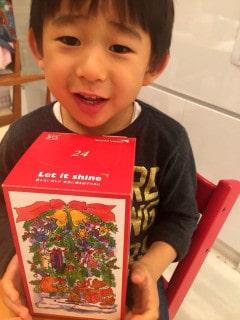「はじめての募金」に挑戦してくれた東尾さんのお子さま