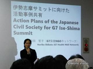 「G7サミット市民社会プラットフォーム」設立イベントにて、保健分野のNGOを代表して政策提言活動の報告を行う柴田スタッフ。