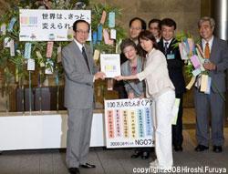 G8サミットNGOフォーラムスタッフから贈呈された市民からのメッセージを受け取る福田首相