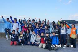 調布市、杉並区、世田谷区、横浜市から21名の中高生が参加しました