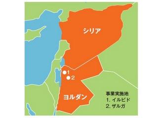 シリア・ヨルダン地図
