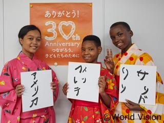 日本滞在中に習字と浴衣の着付けも楽しみました!(フィレッテちゃんは中央)