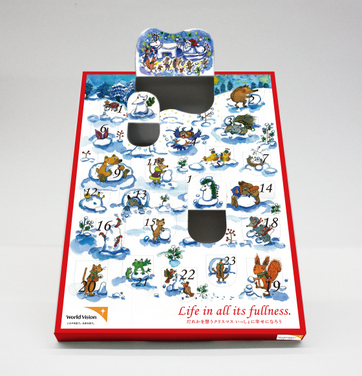 子どもを想う力 アドベントカレンダー
