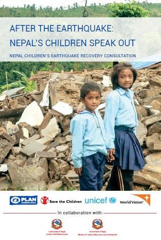報告書「After the earthquake: Nepal's children speak out」
