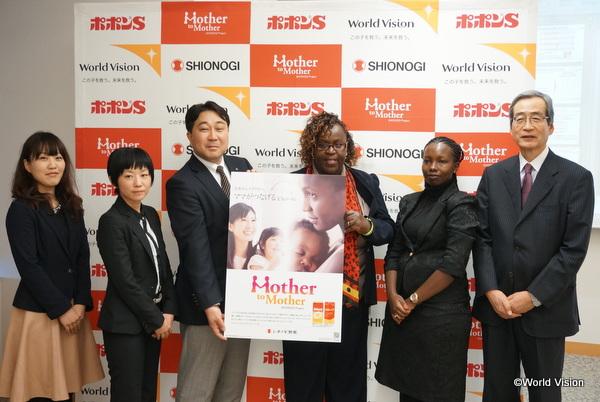 塩野義製薬 ケニア母子支援活動開始についての記者説明会
