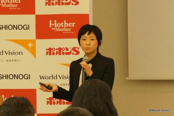 土田愛プロジェクトリーダー