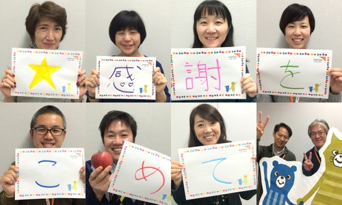 感謝をこめて|ワールド・ビジョン・ジャパン