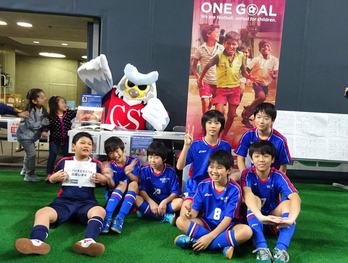 北海道コンサドーレ札幌のドーレくんと羽幌FC.Jrの選手たち
