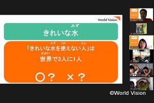 クイズ形式で世界の現状を学びました