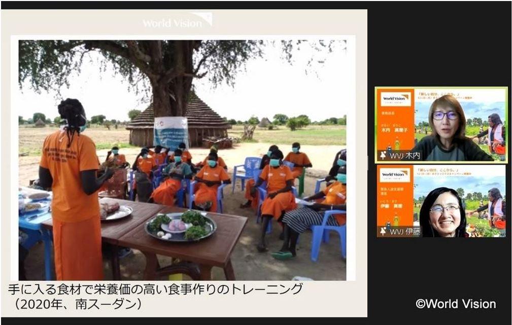 アフリカ食糧支援報告会