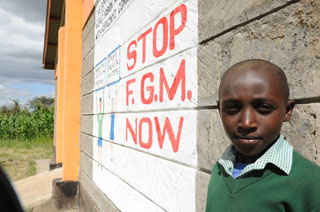 FGM根絶プロジェクト