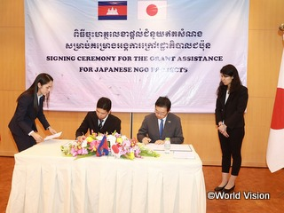 カンボジア政府との調印式の模様